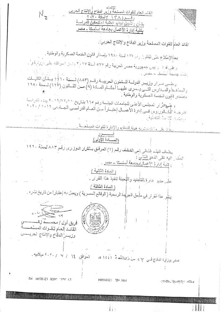 Scannable Document
