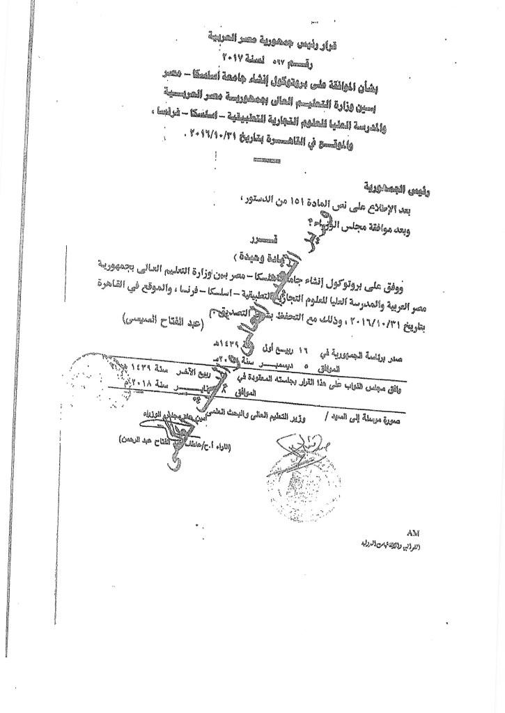 presidential decree-1