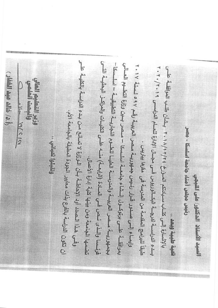 presidential decree-2