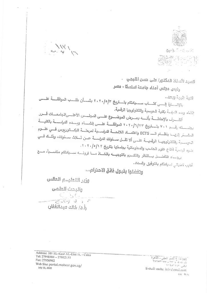 presidential decree-3